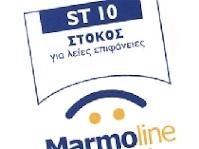 Marmoline ST10
