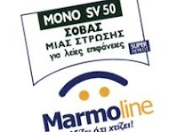 Marmoline MONO SV 50