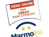 Marmoline MONO SVG 100